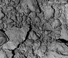 itokawa asteroid surface - photo #21
